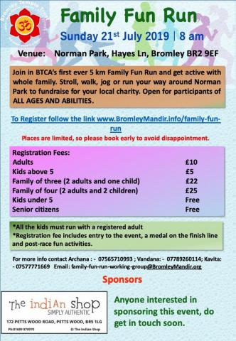 Family Fun Run, BTCA